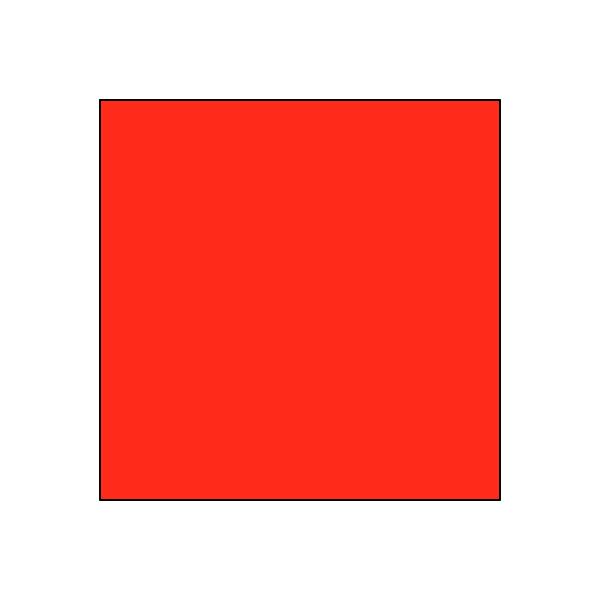 специалисты маленький квадрат картинка представляет собой