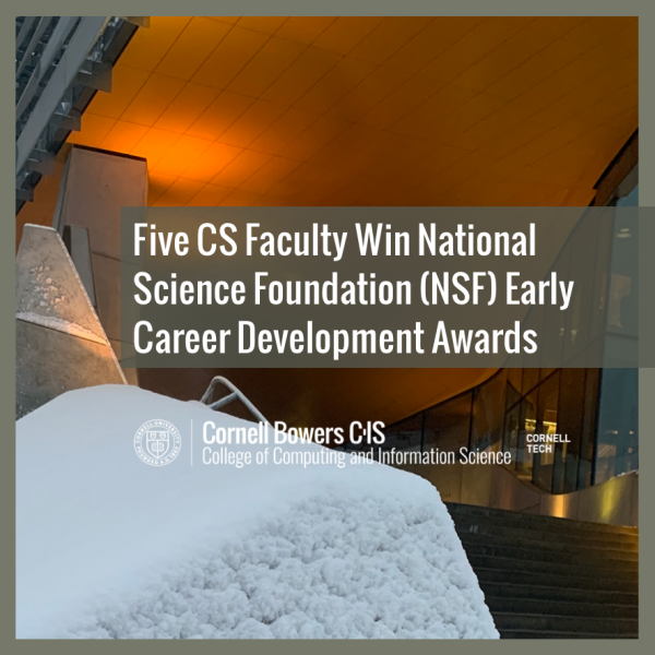 Five CS Faculty Win National Science Foundation (NSF) Early Career Development Awards