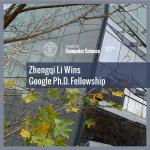 Zhengqi Li Wins Google Ph.D. Fellowship